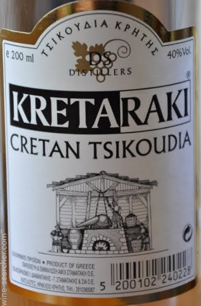 Raki - Traditional Greek Drink.