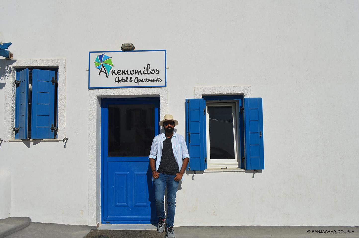 Our stay in Oia - Hotel Anemomilos