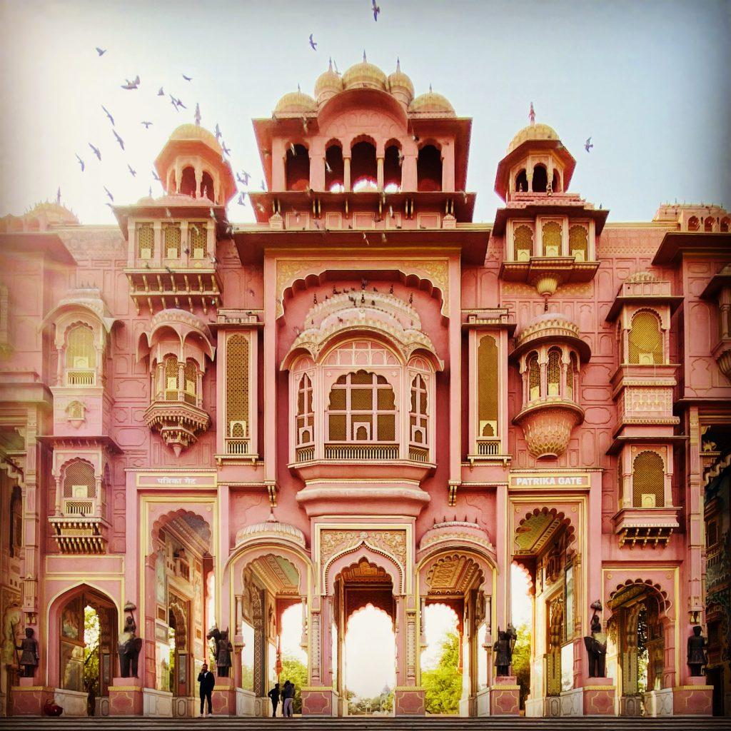 Entrance of Patrika Gate